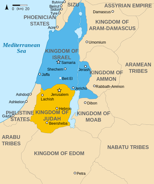 Kingdoms_of_Israel_and_Judah_map_830.svg.png