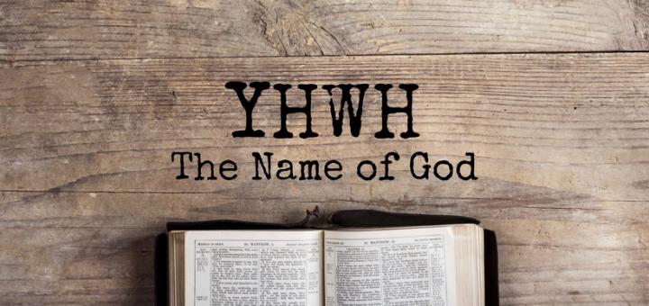 Un certain Juif, Jésus (8/12) | Des hauts et débats